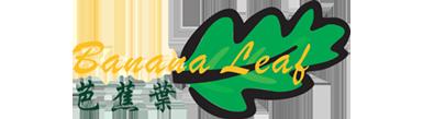 Banana Leaf Chinese